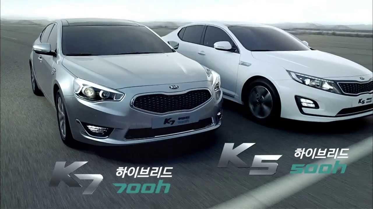 Kia K5 500h K7 700h 2014 Commercial Korea Youtube