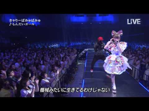 Kyary Pamyu Pamyu - Mondai Girl + Fashion Monster (Live in the Music Day 07/04/2015)