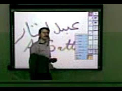 Sujawal. Thatta.. Computerized  Board In Madina Schools. Programmed By A. Sattar Samoon.