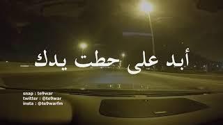 وش اخباري ؟ - عبدالعزيز الضويحي / دمار