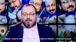 Станислав Белковский о докторе Глинке: