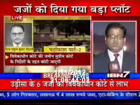 Judges of Orissa High Court involved with Land Scam