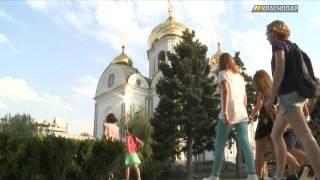 видео Бесплатный путеводитель по Краснодару: гостиницы, достопримечательности, карта