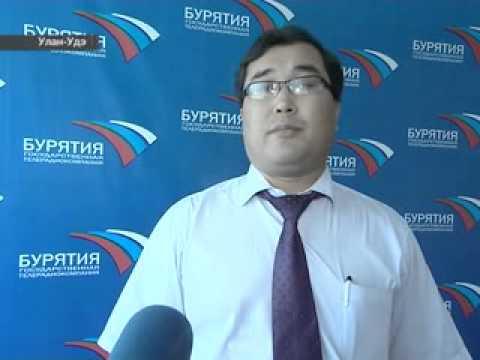 Батор Цыренжапов, начальник отдела контроля качества Министерства образования и науки РБ: БОФ - 2013
