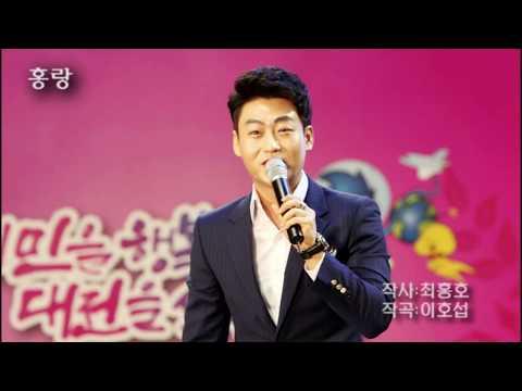 민수현  홍랑