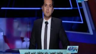 قصر الكلام   تعرف على اخر مستجدات الوضع في سيناء بعد حادث اليوم