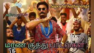 tamil kuthu party songs|kuthu songs|Tamil kuthu songs|tamil kuthu songs jukebox.