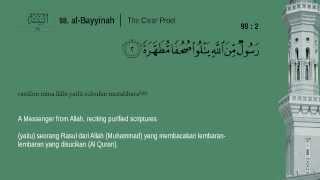Juz Amma - 98. Al-Bayyinah - Mishary Rashid Alafasy (English, Indonesian translation)
