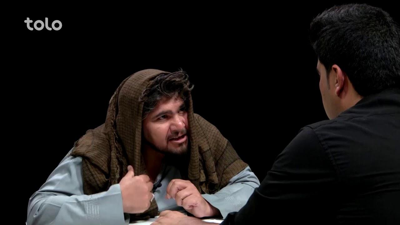 ماجراهای شاه کاکل - بچه به ثبوت دریای کابل و زورگویی در مقابل اشخاص ناتوان