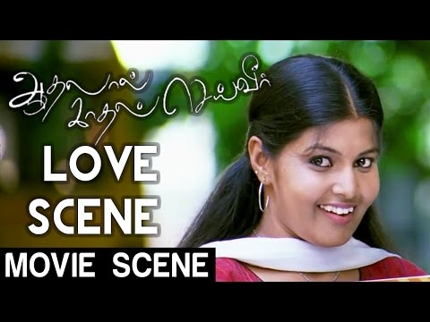 Aadhalal Kadhal Seiveer - Love Scene | Yuvan Shankar Raja | Suseenthiran