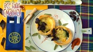 Сырные волованы из слоеного теста. Сырные блюда от Сергея Калинина