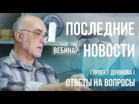 Видео Заработок в интернете акции