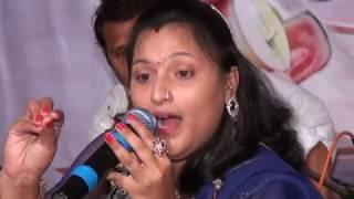 SHYAM BHAJAN | NEHA PANDEY