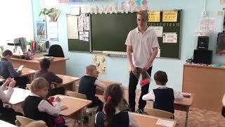 Обучение детей. Школа 7 адаптированная. Екатеринбург. Безопасность детей