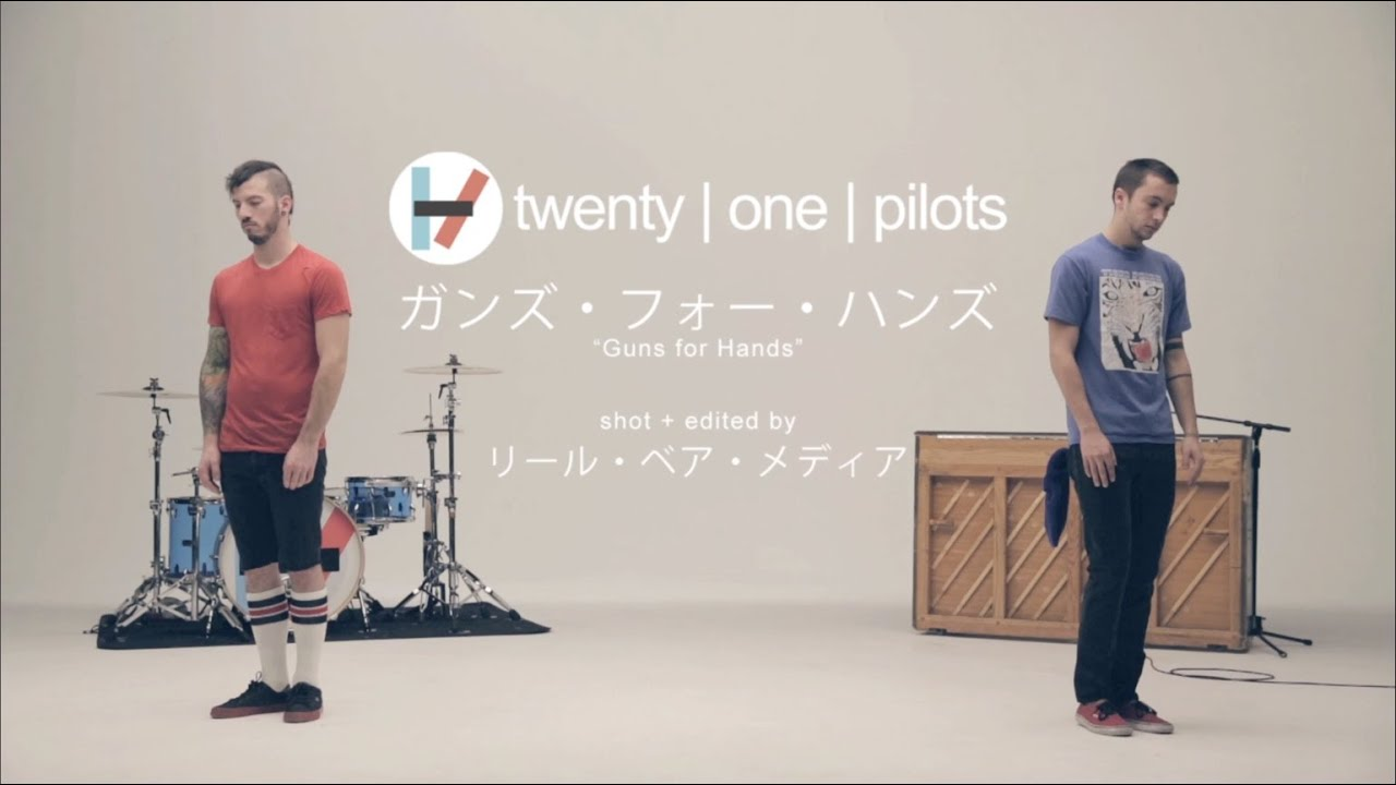 Download twenty one pilots: Guns For Hands [OFFICIAL VIDEO]