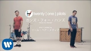 twenty one pilots: Guns For Hands [OFFICIAL VIDEO](twenty one pilots' music video for 'Guns For Hands' from the full-length album, Vessel - available now on Fueled By Ramen. Visit http://twentyonepilots.com for ..., 2013-01-08T04:12:22.000Z)