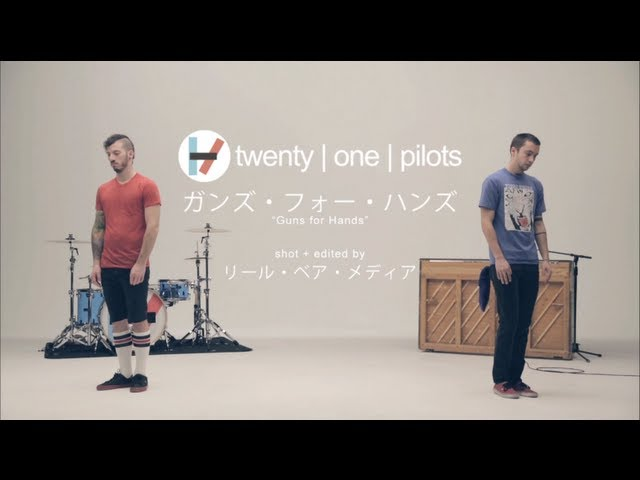 Twenty One Pilots 13 Geeky Facts Every Fan Needs To Know