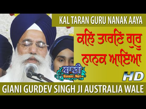 Kal-Taran-Guru-Nanak-Aaya-Giani-Gurdev-Singh-Ji-Australia-Wale-26-Nov-2019-Jamnapar
