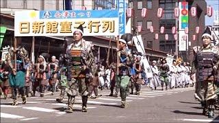 【会津若松】👸🎥会津まつり2015(9/22)日新館童子行列🌼Aizu Festival of my town.Star Beauty channels.Japan