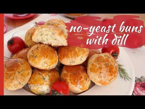 Easy No Yeast BUNS (with Dill)
