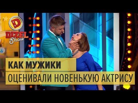 глущенко дизель шоу