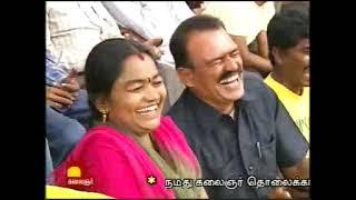 Sirappu Pattimandram   Kalakkal Kangeyan Super Speech