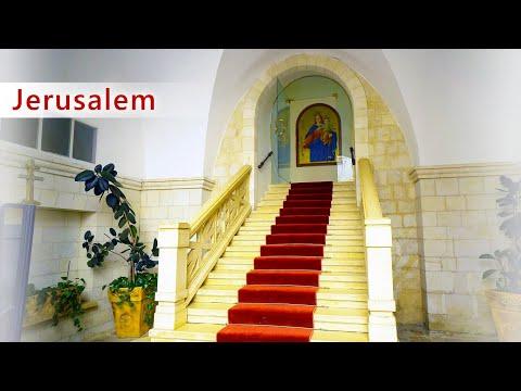 CHRISTIAN QUARTER Of Old City. JERUSALEM In Winter