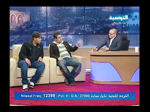Klay BBJ & HAMZAOUI MED AMINE sur ettounsiya TV on labes show