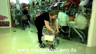 Cam Portofino.mp4(Видео-презентация коляски Cam Portofino от магазина
