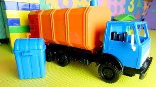 Мультик про мусоровоз. Рабочие машины. Игрушки для детей