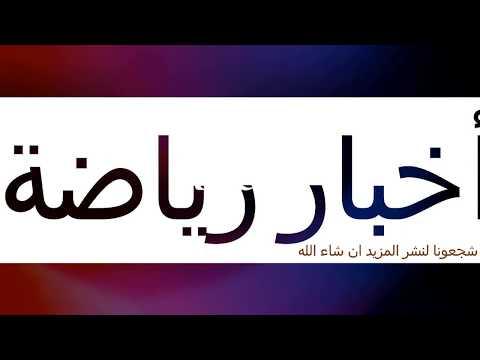 تفاصيل-اصابة-محمد-صلاح-ان-شاء-الله-يتعافى-قبل-كأس-العالم-2018-♥