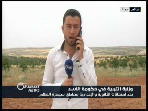 قوات النظام تقييم حواجز على مداخل مدينة حماة بالتزامن مع بدء الامتحانات الاعدادية والثانوية