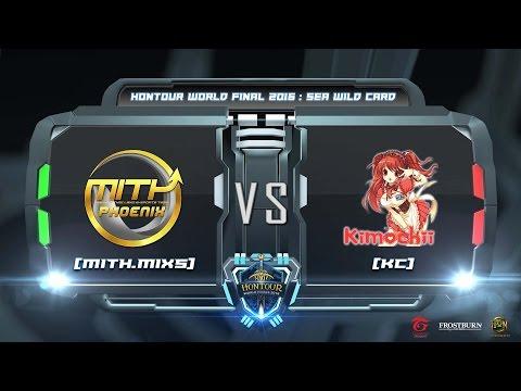 HoN - SEA Wild Card 2016 Semifinals Round 1 - MiTH.MiXs vs Kc