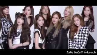 Gambar cover [HD/SUBTHAI] Girls' Generation (少女時代) - Indestructible M/V
