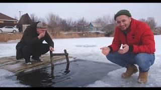 Ныряние в прорубь Шашлык на озере рыбалка зимний отдых на природе Кызылорда 2020