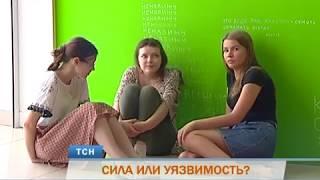 В Перми в музее современного искусства открылась выставка «Уязвимость»