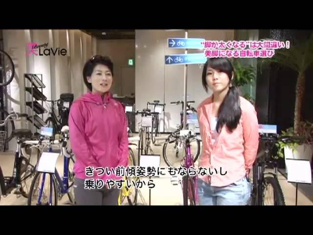 """【自転車】#1 """"脚が太くなる""""は大間違い!"""