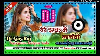 Dj Ajay Raj Style    Tere Ishq Main Nachenge 💔 Old Hindi Dj Remix Song