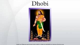 Dhobi