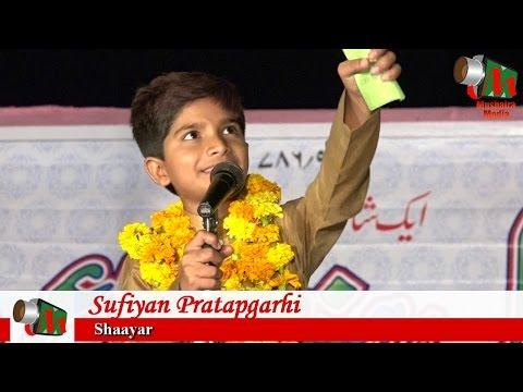 Sufiyan Pratapgarhi, Latest Mushaira, Paigambarpur Bakri Fatehpur 2016, KHALIL KHAN, Mushaira Media