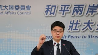 【廖元豪:只有台湾一地可审陈同佳杀人案;台湾审理也彰显台湾主权和司法权】10/22 #时事大家谈 #精彩点评