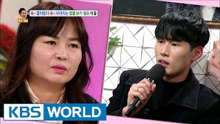 Ghost son 2 [Hello Counselor / 2017.01.16]