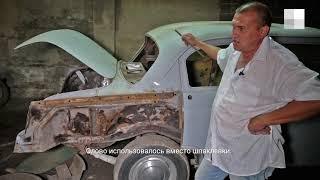 Новая жизнь для ретро авто в Ростове | 161.RU