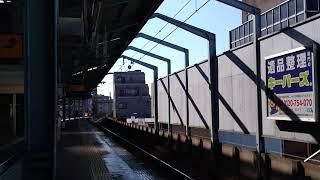 京浜急行、平和島駅の列車接近メロディー