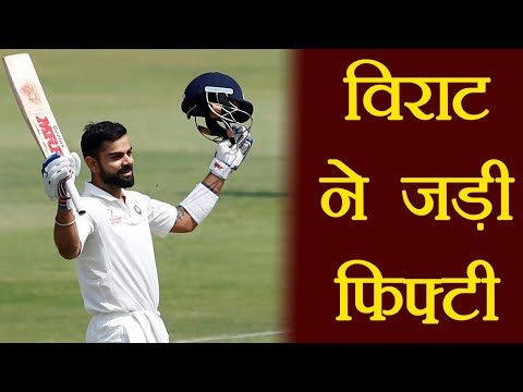 India vs Sri Lanka 1st Test: Virat Kohli slams 15th test fifty | वनइंडिया हिंदी