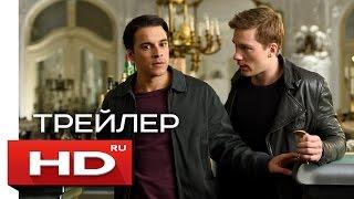 Несмотря ни на что - Русский Трейлер (2017)