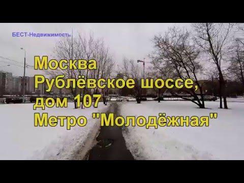 ЗАО. Западный административный округ Москвы