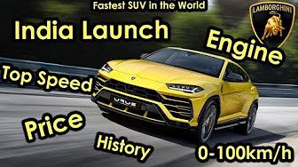 Lamborghini 2018 Lamborghini 2018 Price In Pakistan Top Cars