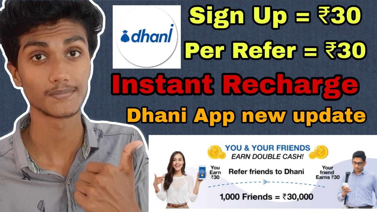 ₹30000 = 1000 Friends| Sign Up ₹30,Per Refer ₹30| Dhani App new update review malayalam|Dhani cash