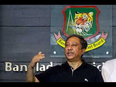 Asian cricket council er porobortti dayetto pacche BCB